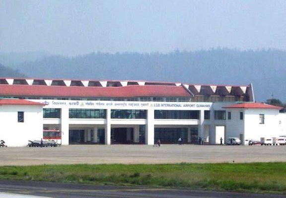 Guwahati_Airport