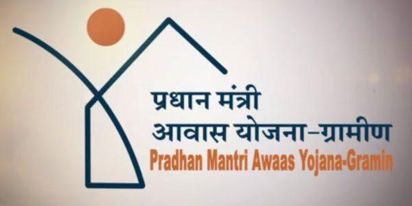 Pradhan mantri awaas yojana - gramin