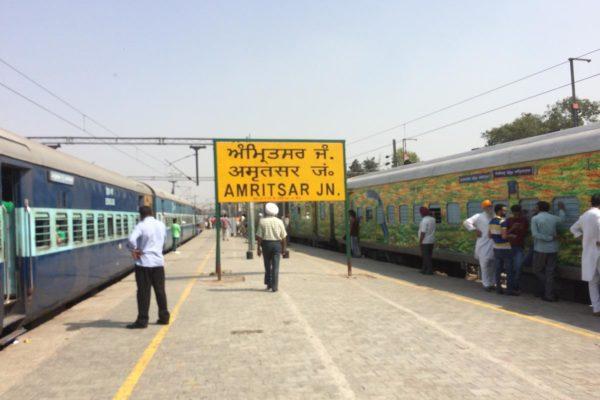 Amritsar Station