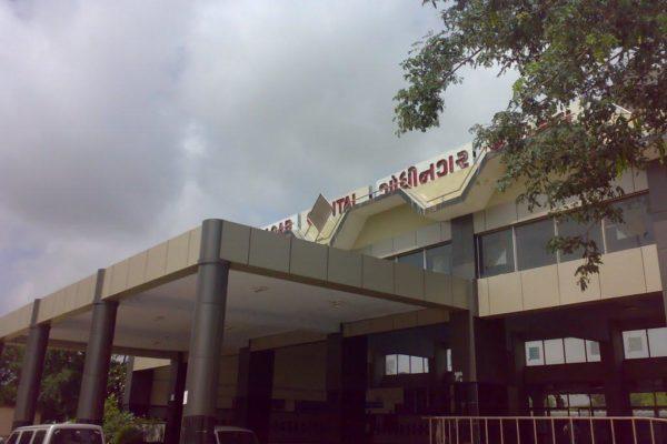 Gandhinagar station