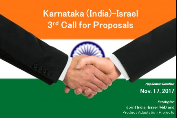 India Israel Hand shake