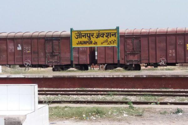Jaunpur Junction