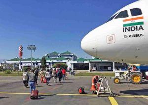 Imphal-airport