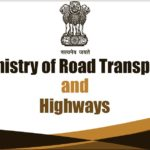 Tenders: Road projects on EPC basis