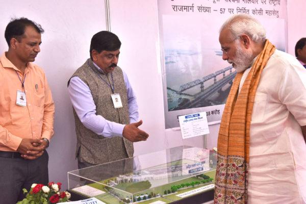 Narendra Modi in Bihar