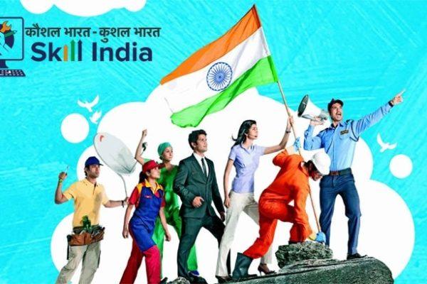 skill india logo