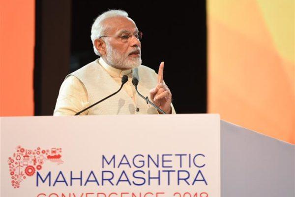 Modi at Magnetic Maharashtra Convergence 2018
